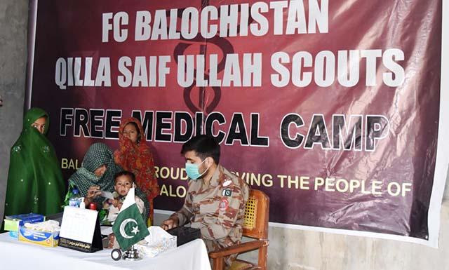 FC conduct free medical camp in Pishin