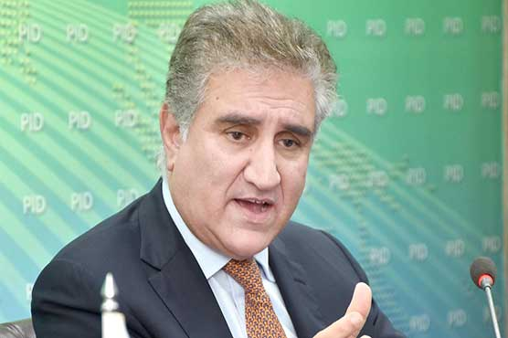 Pakistan among 76 countries to get debt relief from 1st May: FM